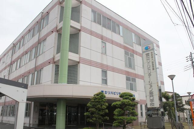 富士リハビリテーション専門学校